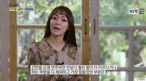 자우림 김윤아가 고백한 '워킹맘'의