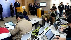정유라·장시호가 개선된 대입 제도에 미친