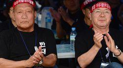 한국전쟁 전사자 유족들이 '차별적 수당 지급 중지'를
