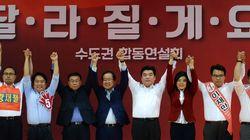 '상습 막말 정치인 정계 추방 결의안'이