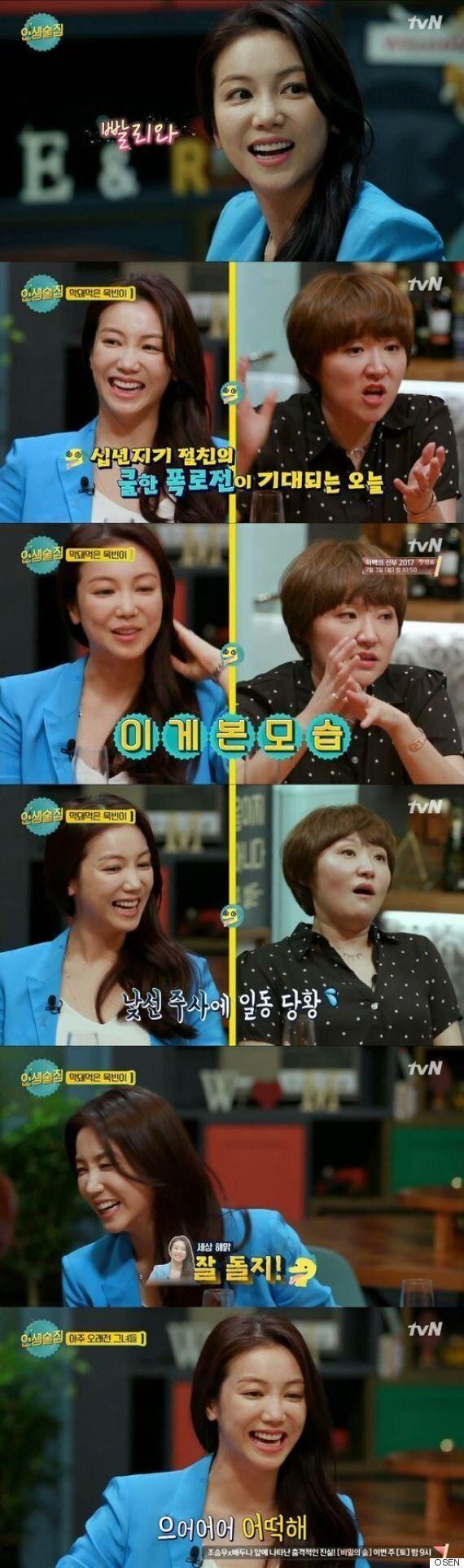 [어저께TV] '인생술집' 김옥빈, 취하니 더 매력적인