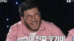 박나래가 이번엔 김기방의 도플갱어가
