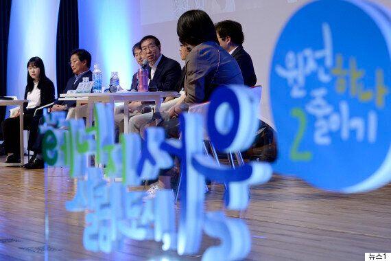 서울시 '원전하나줄이기' 사업 성과는 어디로