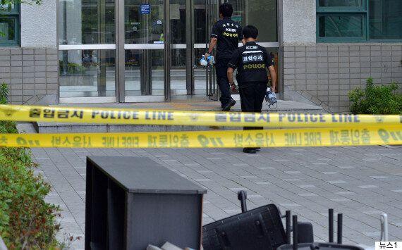 연대 공학관 폭발사고 일으킨 '폭발물'의