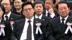 정우택 한국당 대표가 현충일 추념사 중 잤다고 의심받는