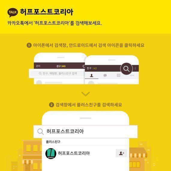 '동성애 배후는 마귀'라는 사람들의 '축제'가 서울 한복판에서