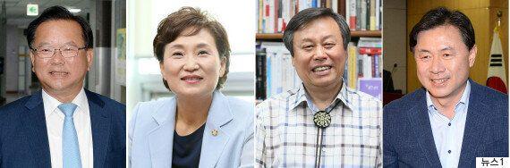 민주당 출신 장관 후보자 4명 가운데 가장 재산 많은