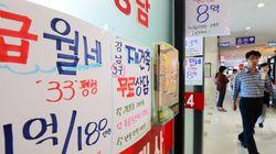 문재인정부의 첫 부동산 종합대책 내용