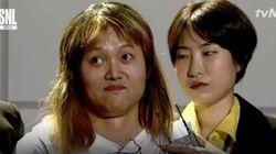 김민교가 이번에는 정유라의 '눈'을