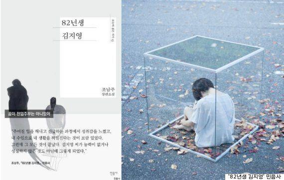 '결혼 유통기한'은 왜 한국 여성에게 더 가혹하게 느껴지는