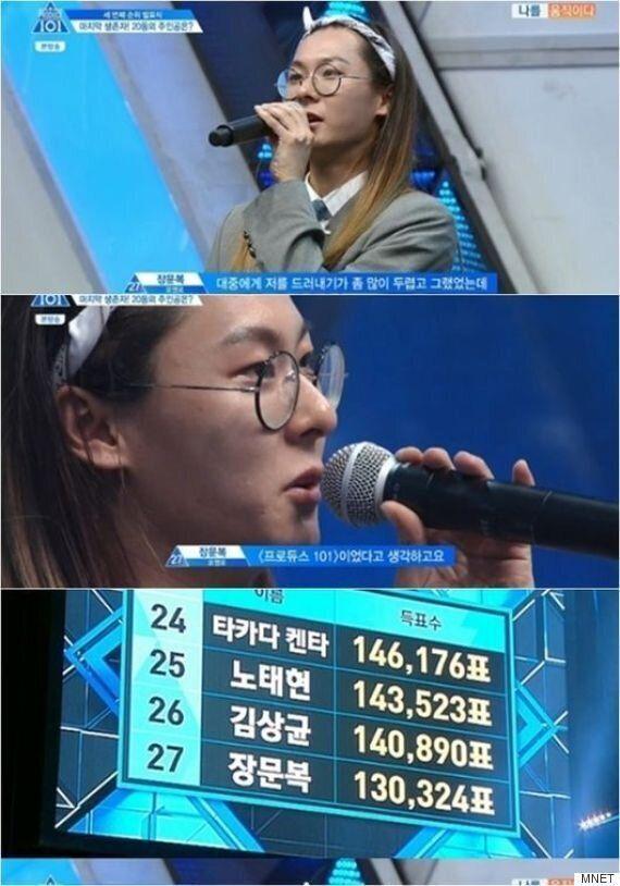 [스타톡톡] '프듀2' 장문복, 방송초반 희생자? 도전