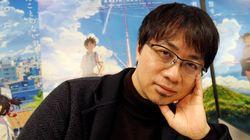 신카이 마코토 감독의 '불륜 의혹'에 대한 보도가