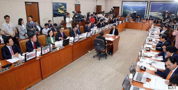 김현아 한국당 의원이 '항의 피켓 거부' 이유에 대해 직접
