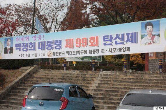 '박정희 기념우표' 발행 석 달 앞, 찬반 논란