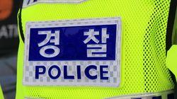성매매 적발된 현직 경찰, 조사받은 후