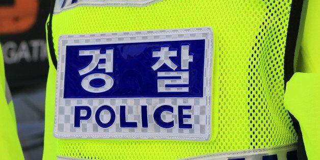 Seoul South Korea - October 19, 2016: South Korean police officer uniform display at Gyeonbokgung square...