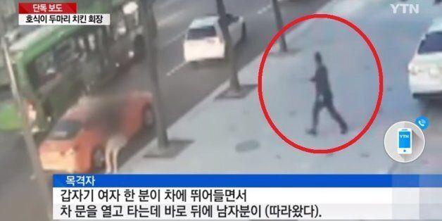 '호식이 두 마리 치킨' 최호식 회장 강제추행 피해여성 고소