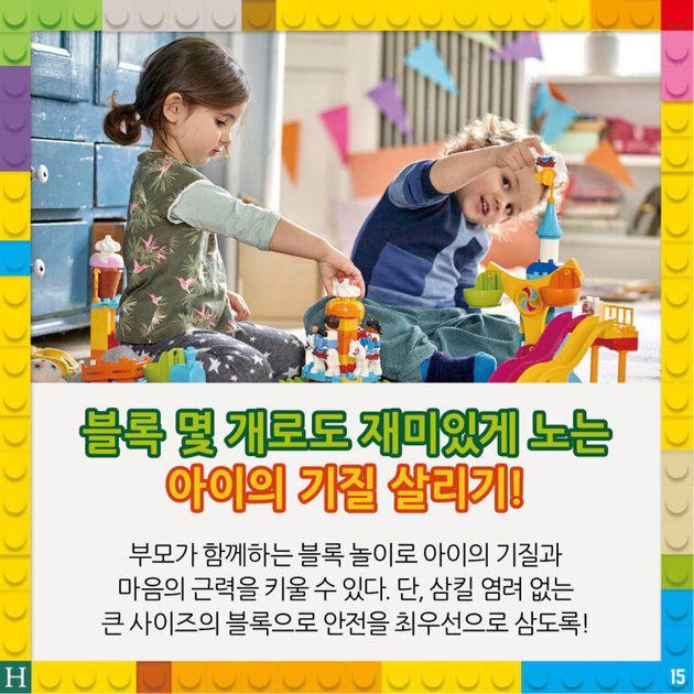 '그릿(GRIT)' 놀이법에는 아이를 바꾸는 비밀이