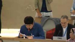 삼성 휴대폰 만들다 실명된 한국인이 UN서 심경을