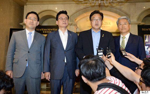 한국당·국민의당·바른정당이 비공개 회동 뒤 내린