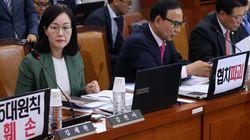 김현아 한국당 의원이 '항의 피켓' 거부한