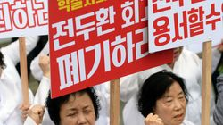 민주 전남도당이 '전두환 회고록' 출판·배포 금지 소송을