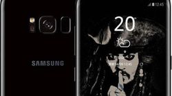삼성, '갤럭시S8 캐리비안' 한정판 중국서