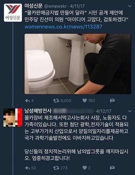 화장실에서 몰카를