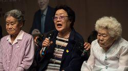 위안부 피해자들이 강경화 지지선언을