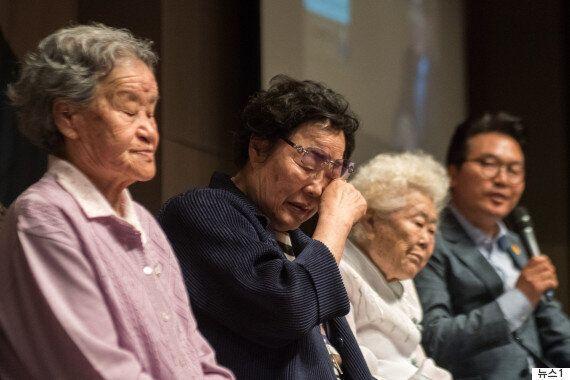 일본군 위안부 피해자 할머니들이 강경화 후보자 지지선언을