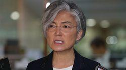 강경화, '위장전입' 의혹에 대해
