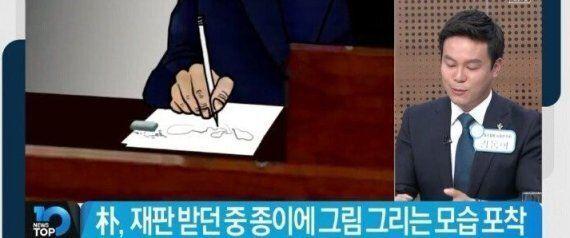 박근혜 측 변호인이 체력과 품위유지를 이유로 '주 4회 재판 철회'를