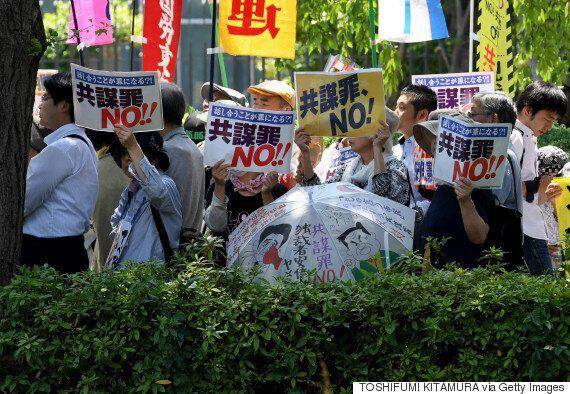 일본 국회가 '공모죄'를 끝내 강행 통과시키고