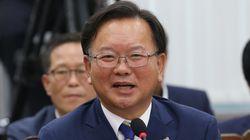 김부겸 행자부 장관 후보자 청문 보고서가