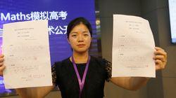 중국에서 AI가 치른 수능 수학 시험 결과가