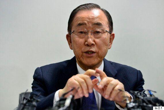 반기문 전 유엔사무총장, 강경화 후보자