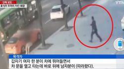 '호식이 두 마리 치킨' 회장, '성추행' 혐의로