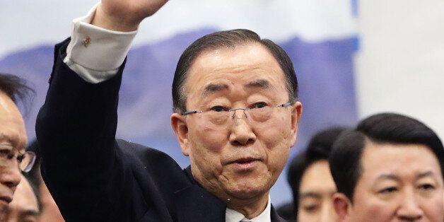 INCHEON, SOUTH KOREA - JANUARY 12: Former U.N. Secretary General Ban Ki-moon arrives at Incheon International...