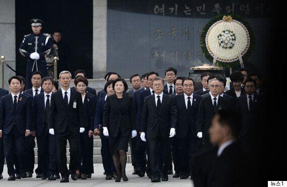 문재인 대통령은 현충일 추념식에 유공자들과 함께 입장했다(영상, 연설