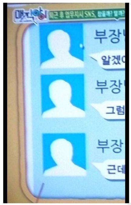 SBS 사장이 '일베 사고 근절'을 위해 내놓은 특단의