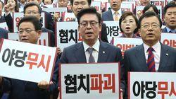 한국당, '문대통령 지지도 90%'에 독재