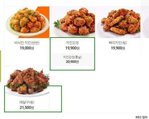 BBQ가 기습적인 2차 치킨 가격 인상을