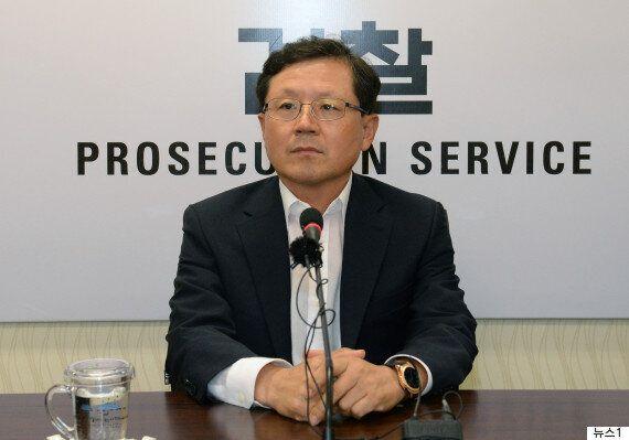법무부가 검찰 내 우병우 라인에 대한 좌천 인사를