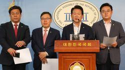 한국당, 김상조 후보자에 대해