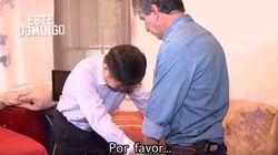 미성년자 성추행한 전 칠레 외교관에 징역 4년