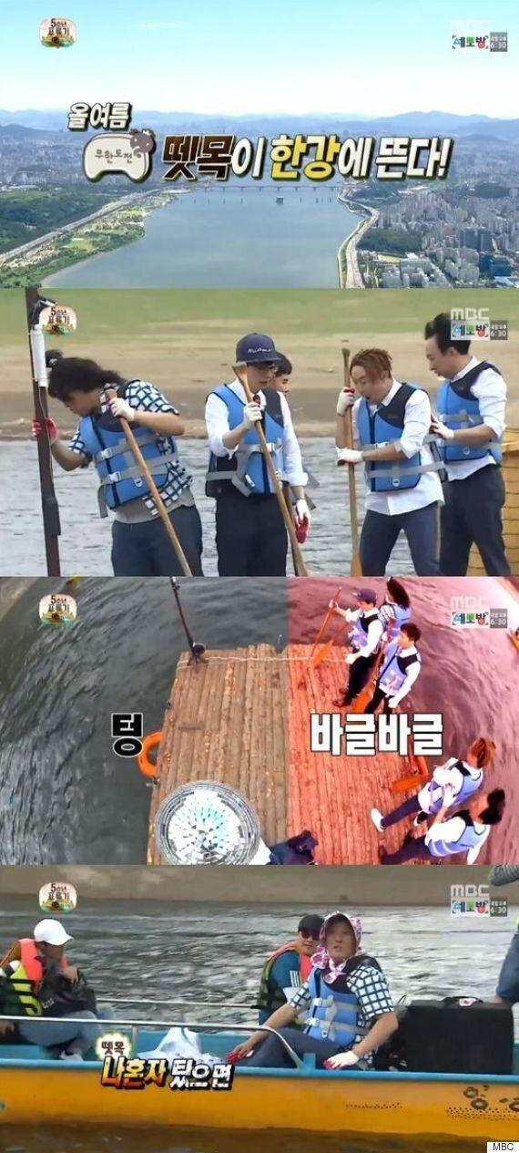 '무도' 김수현, 외모+볼링 퍼펙트..50점 차이도 극복