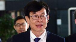 김상조 공정거래위원장의 첫