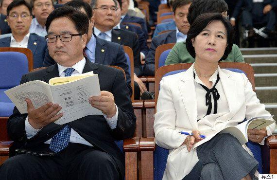 문재인정부는 5일 첫 고위 당·정·청 회의에서 무슨 말을