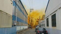 부산의 한 공장에서 유해가스가 새어 나와 150명이