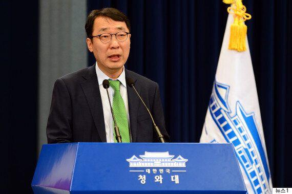 [속보] 문대통령, 김상조 공정거래위원장 임명